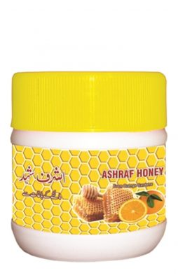 ashraf honey final