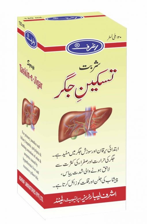 taskeen e jigr 120 ml pack